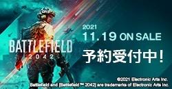 予約受付中『Battlefield™ 2042』