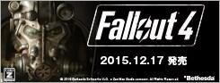 【1217差替】Fallout 4