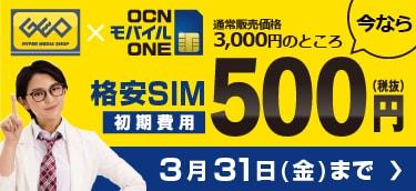 OCNSIM_170201