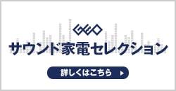 ゲオ店舗情報|『実況パワフルプロ野球』6月27日(木)発売