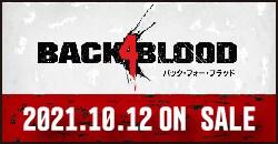 10月12日(金)発売『バック・フォー・ブラッド』