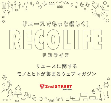 RECOLIFE_170217