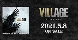 5月8日(土)発売『バイオハザード Village』