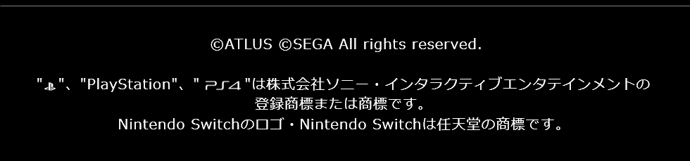 (C)ATLUS (C)SEGA All rights reserved.